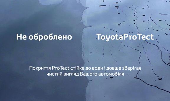 t10_toyota_pro_tect_small_tcm856_1223053_tcm_3046_163354