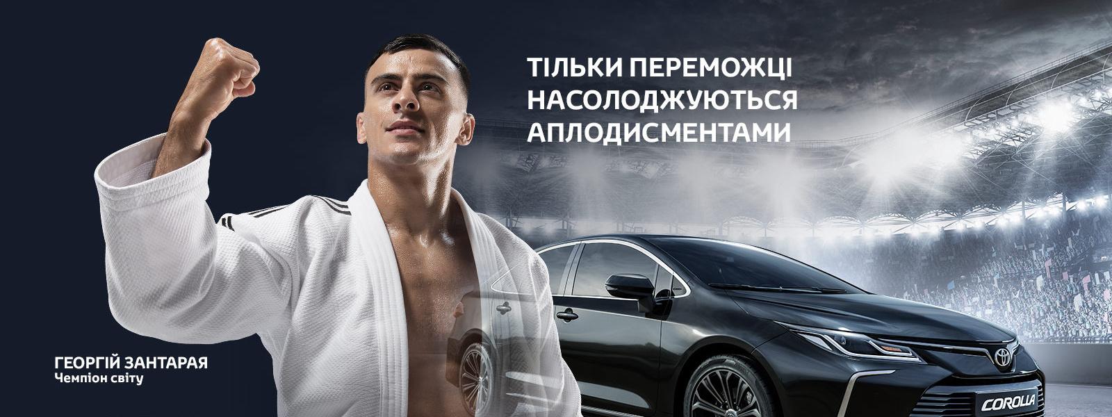 corolla_ta_georgij_zantaraya_1600x900_tcm_3046_1831958_01