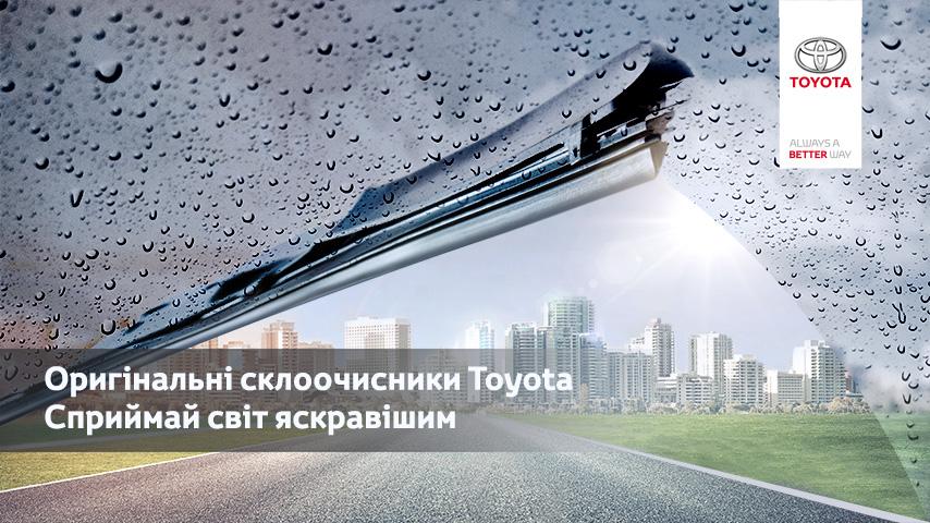 rainy_4_854x480